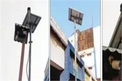 solar lights spent on showpiece costing