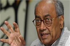 digvijaya singh disput statement