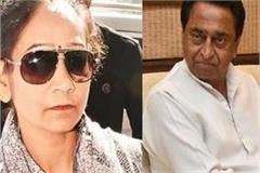 bsp mla rambai attacks on kamalnath govt