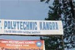 ragging at kangra polytechnic institute