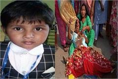 accident 6 year old boy died