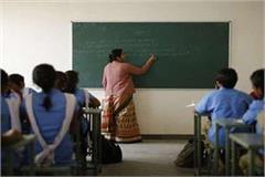 gram panchayat hired teachers at their own expense