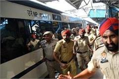 vande bharat express train