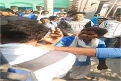 mathura majnu was harassed by the girl he was beaten with slippers