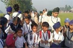 accident children injured