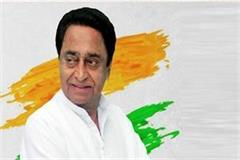 cm kamal nath salutes former pm indira gandhi on his death anniversary