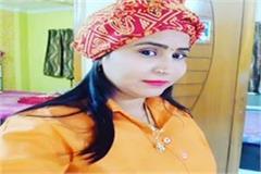 ragini singer sushma shot dead