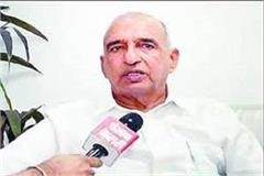 senior congress leader sampat may join bjp