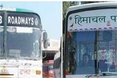 agreement between himachal punjab for transport service