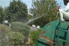 spraying of water on roads corporation under graded response plan
