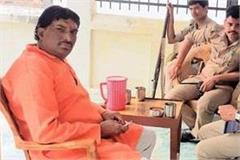 ayodhya police detained hindu mahasabha national advocate on deepotsav