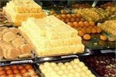 prisoners will bring smile on faces will sell 6 types of sweets on diwali