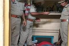 woman murder in ludhiana
