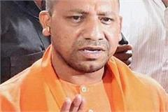 cm yogi to hold meeting with nodal officers of kanya sumangala yojana today