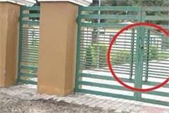 monkey sterilization center building