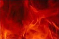 holi bajoli project in fire