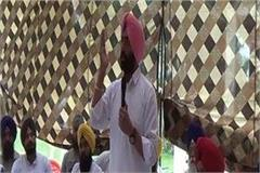 bargari beadbi case sukhpal singh khaira
