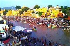 diwali will be celebrated in dharmanagri chitrakoot
