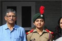ncc cadet aanchal selected for international youth exchange program