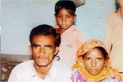 wife murder in firozpur