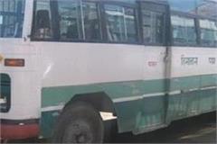 buses will soon run on sainj ghat parganu and sampagni kanda roads