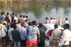 car accident in agar malwa