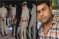 jhansi police tweet