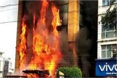 fierce fire in golden gate hotel of indore