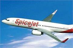 spicejet flight time change