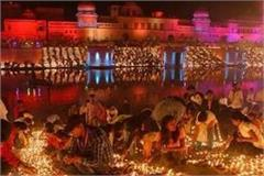 ayodhya s festival will be very special this time