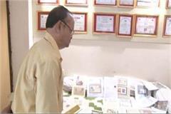 mahatma gandhi museum in prayagraj