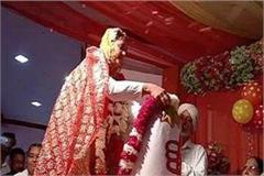 barnala girl marry with lord shiva