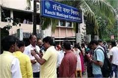 continuous action under grap to prevent encroachment area municipal corporation