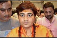sadhvi pragya said on kamlesh tiwari murder case  aahuti will not go in vain
