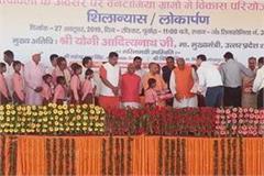 yogi celebrates diwali among vantangiya laborers distributes