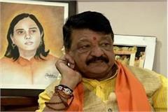 vijayvargiya bjp s popularity decreas har maha assembly election results