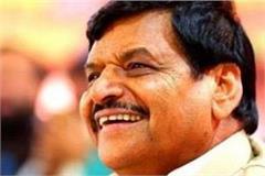 shivpal s deceit hurts said  many attempts