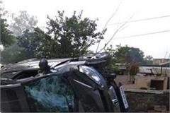 una unmanned vehicle overturned on the road the couple narrowly escaped