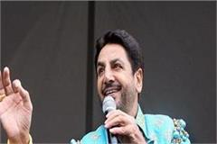 gurdas maan canceled the show
