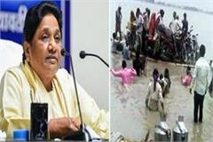 mayawati appeals to the government to provide immediate relief for flood victim