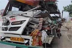 santkabirnagar 3 people killed 5 injured in a fierce collision with trailer