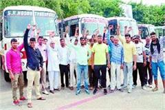 driver operators sitting dharna  action against minister s nephew