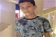13 year old child murdered