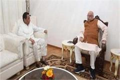cm kamalnath meet governor lalji tandon
