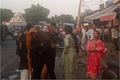 clash between patiala police and kinnara