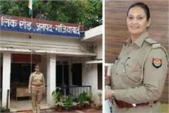 sho laxmi singh chauhan s anticipatory bail rejected accused