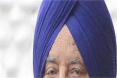 ranjit singh brahmpura punjab by election