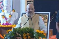 amit shah said in varanasi