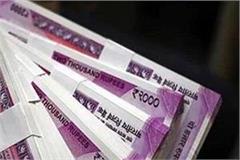 adb to finance mushroom project worth rs 423 crore