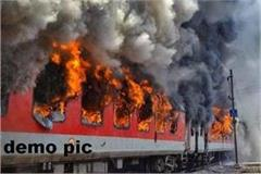 fire in bathinda ambala passenger coach standing in railway yard